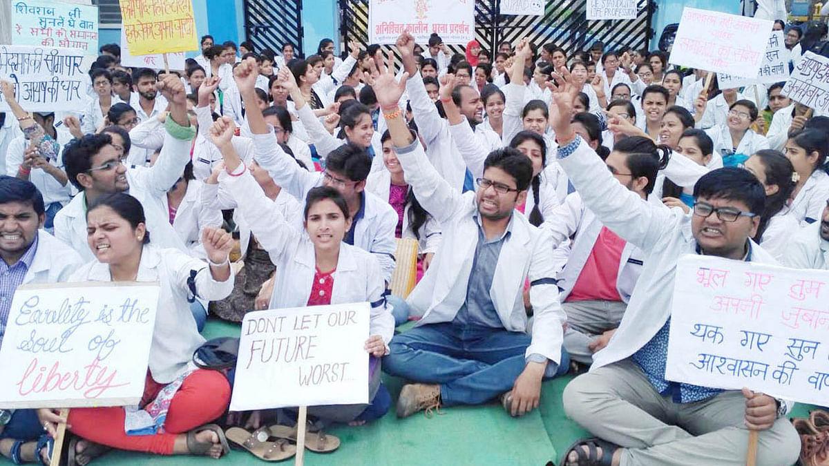 पश्चिम बंगाल की हड़ताल राजनीति से थी प्रेरित? आईएमए की नीयत पर देश भर में उठे सवाल