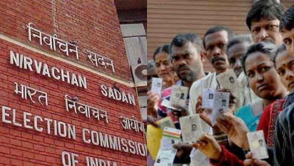 चुनाव आयोग ने कहा, 'एक राष्ट्र, एक चुनाव' फिलहाल संभव नहीं, कई दलों ने भी जताई असहमति