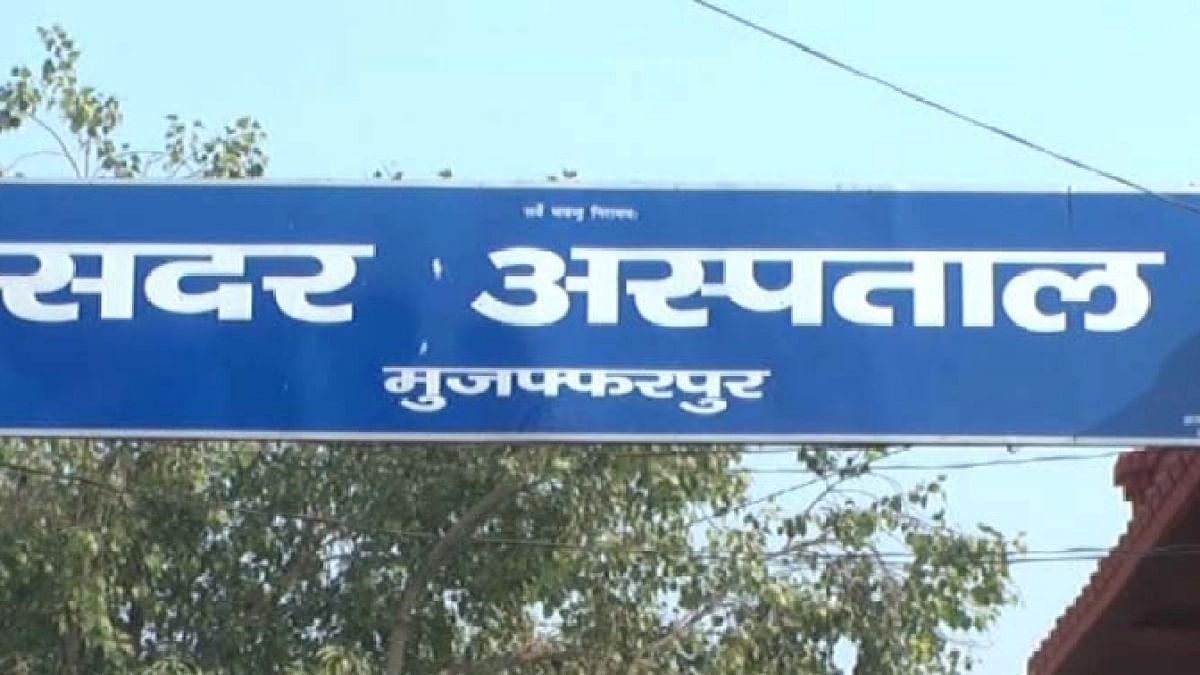 संदिग्ध बीमारी की रोकथाम में नीतीश सरकार नाकाम, बिहार के मुजफ्फरपुर में  23 बच्चों की गई जान