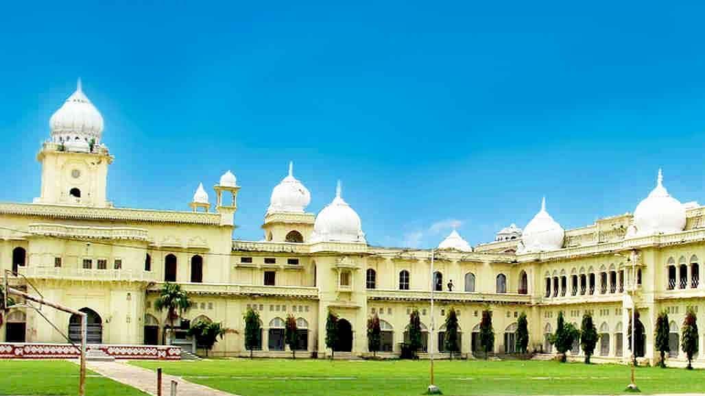 ये 5 कोर्स बंद करेगा  लखनऊ विश्वविद्यालय, दाखिला लेने से पहले जान लें छात्र