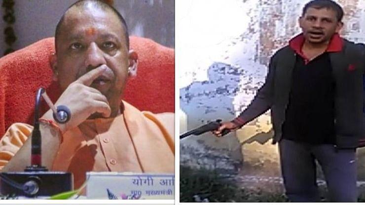 योगी राज में जेल बना अपराधियों के लिए अय्याशी का अड्डा, उन्नाव जेल में हथियार लहराते दिखा बदमाश, वीडियो वायरल