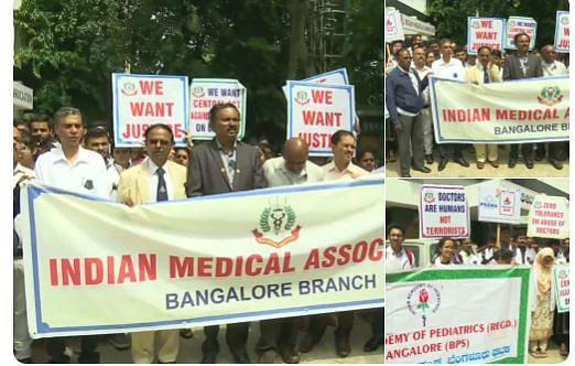 देश भर में डॉक्टरों की हड़ताल से मरीज बेहाल, तस्वीरों में देखें प्रदर्शन