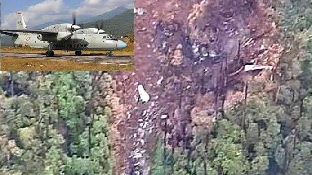 आखिरकार 11 दिनों के बाद वायुसेना ने की एएन-32 में सवार 13 लोगों की मौत की पुष्टि, कहा- कोई जीवित नहीं बचा