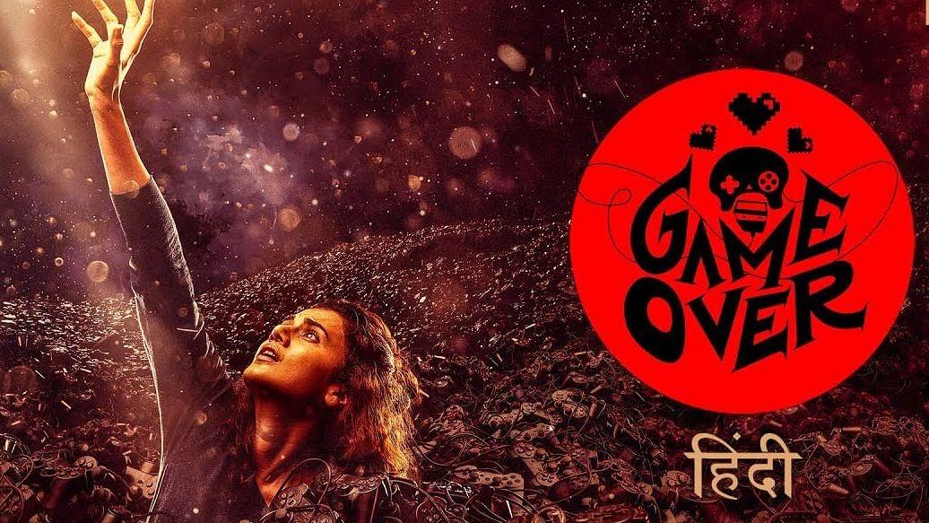 'गेम ओवर' तापसी पन्नू के आत्मविश्वास और जीत की कहानी को और आगे बढ़ाती है