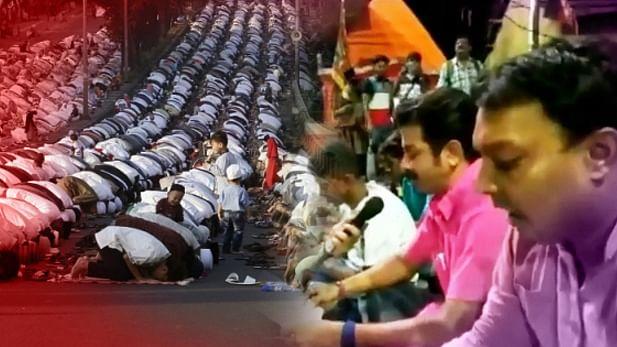 अलीगढ़ में डीएम का आदेश, सड़कों पर नहीं पढ़ी जाएगी नामाज, सभी धार्मिक गतिविधियों पर लगाई रोक
