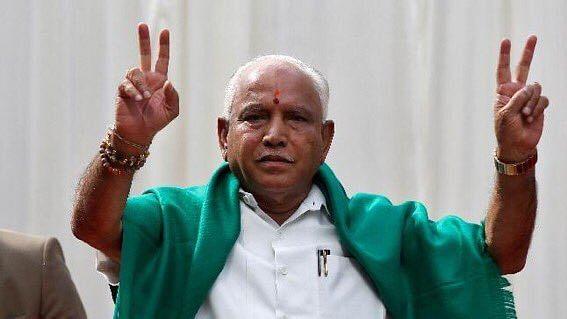 कर्नाटक: बीजेपी विधायक दल के नेता चुने जाएंगे येदियुरप्पा, सरकार बनाने के लिए जल्द दावा पेश करने की तैयारी