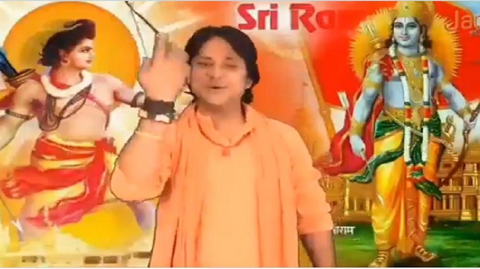 'जो ना बोले जय श्री राम, उसको भेजो कब्रिस्तान' गीत का गायक गिरफ्तार, यूपी पुलिस ने की कार्रवाई