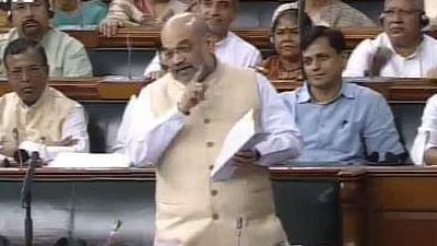 लोकसभा में हंगामे के बीच यूएपीए बिल पास, कांग्रेस ने किया वॉकआउट, 10 मिनट के भाषण में सरकार पर जमकर बरसीं महुआ