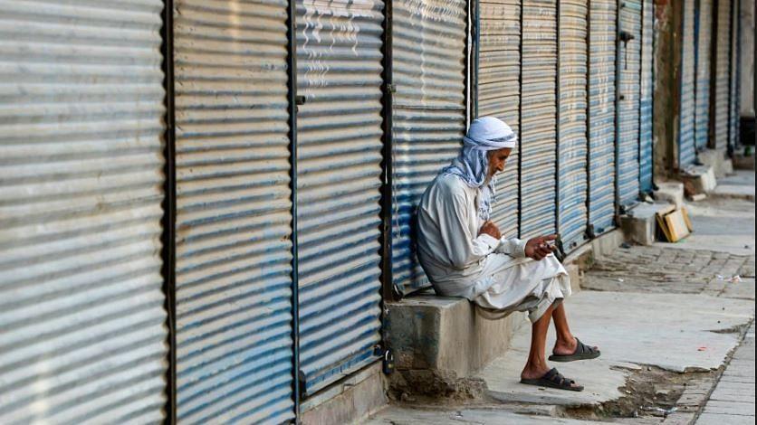 पाकिस्तानः इमरान सरकार की आर्थिक नीतियों से कारोबारी बेहाल, एक बार फिर देशव्यापी हड़ताल की तैयारी