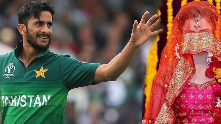 पाकिस्तानी क्रिकेटर हसन अली बनेंगे भारत के दामाद, इस मेवाती लड़की से हो रही शादी!