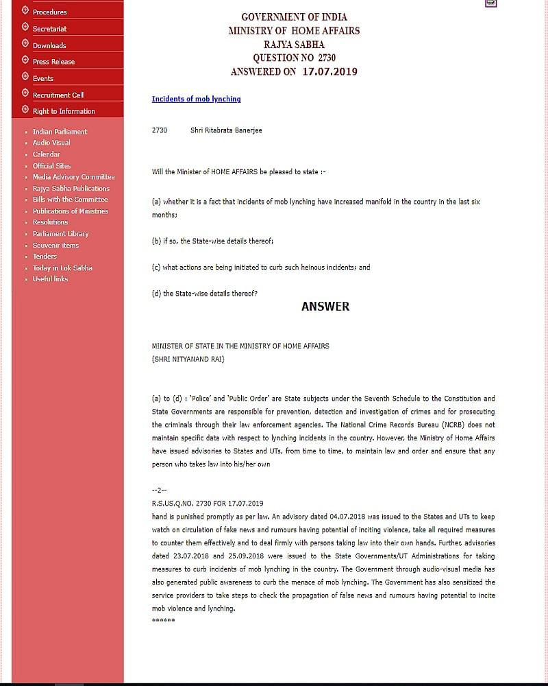 मॉब लिंचिंग में बढ़ोतरी से मोदी सरकार ने झाड़ा पल्ला, राज्यसभा में एनसीआरबी डाटा को ठहराया गलत