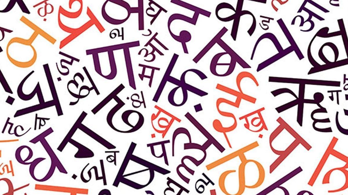 हिंदी-उर्दू से बढ़ता परहेज़: भारत में 'हिंग्लिश' और पाकिस्तान में 'उर्दिश' में पढ़ने लगे हैं बच्चे