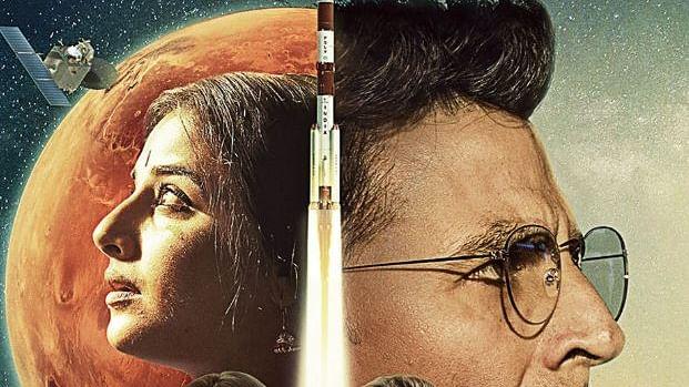 सिनेजीवन: 18 जुलाई को आएगा 'मिशन मंगल' का ट्रेलर और इश्क-विश्क में सारा को खुद के किरदार में देखना चाहती हैं अमृता राव