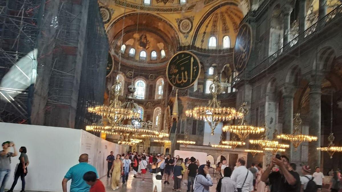 सैलानी: यूरोपीय और एशियाई संस्कृति का संगम है इस्तांबुल का आया सोफिया