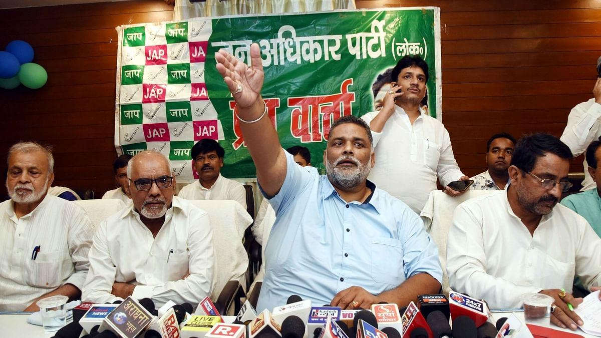 बिहारः विधानसभा चुनाव में नीतीश के सामने ताल ठोकेंगे पप्पू यादव, 100 सीटों पर उतारेंगे उम्मीदवार
