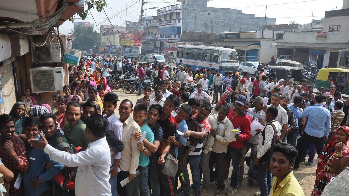 मोदी जी खाते में भेज रहे हैं 15 लाख रुपए, मैसेज आया तो बैंक के बाहर लग गई लंबी कतार