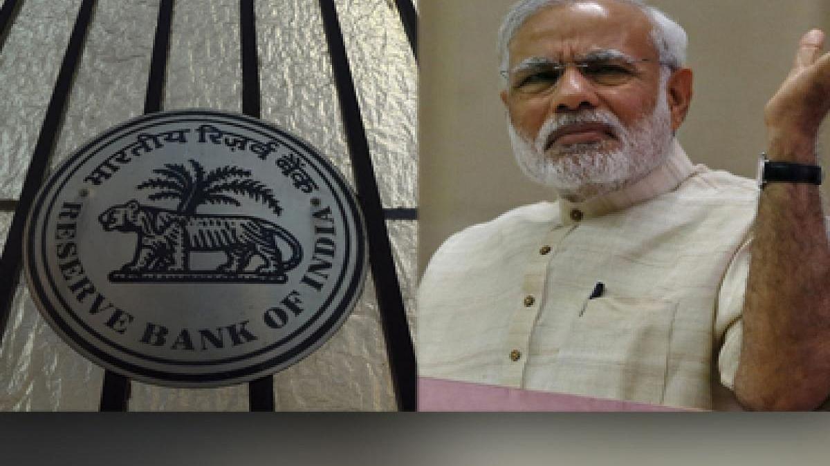 आखिरकार RBI को देने ही पड़े मोदी सरकार को ₹1.76 लाख करोड़, बिमल जालान समिति ने की थी सिफारिश