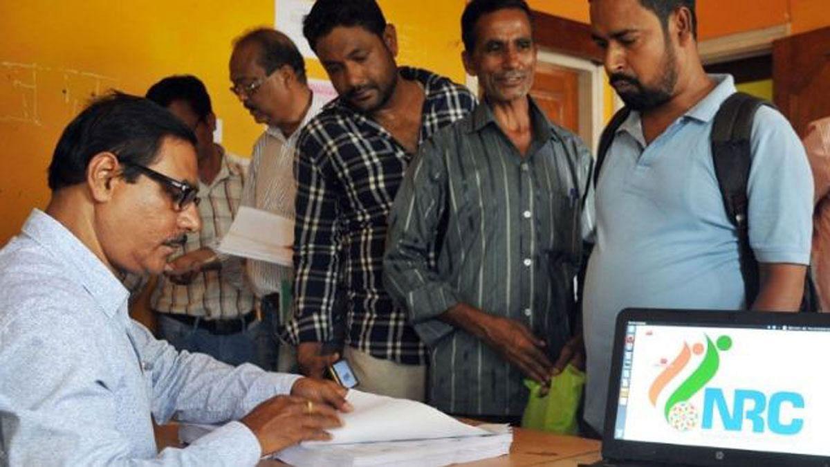 थोड़ी देर में जारी होगी एनआरसी की फाइनल लिस्ट, असम से 41 लाख लोग हो सकते हैं बाहर!