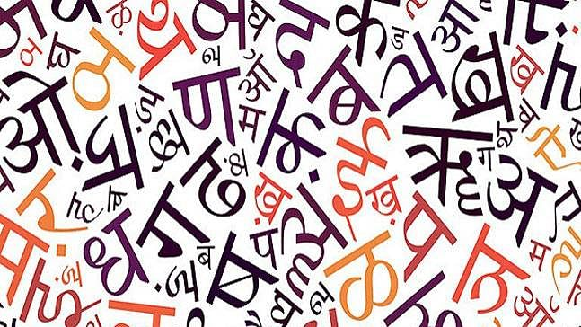 हिंदी पर भी दिखते हैं आजादी के खात्मे के निशान