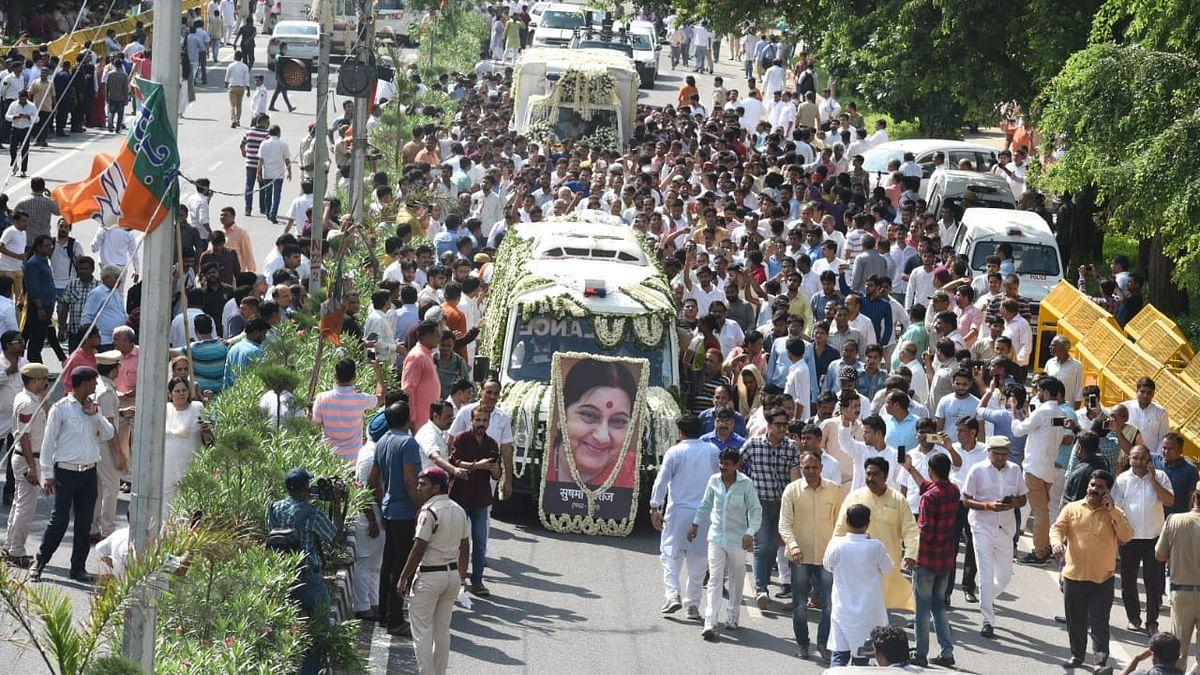 राजकीय सम्मान के साथ हुआ सुषमा स्वराज का अंतिम संस्कार, बेटी ने दी मुखाग्नि, कई नेताओं ने नम आंखों से दी विदाई