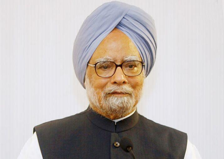 डॉ. मनमोहन सिंह, पूर्व प्रधानमंत्री