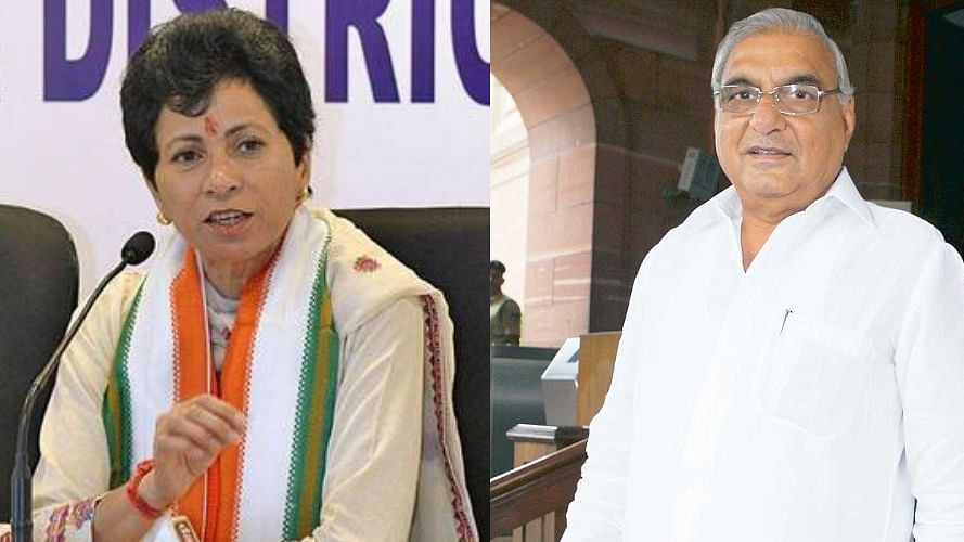 चुनाव से पहले हरियाणा कांग्रेस में बड़ा बदलाव,  हुड्डा को नेता विपक्ष के साथ चुनाव की कमान, शैलजा प्रदेश अध्यक्ष