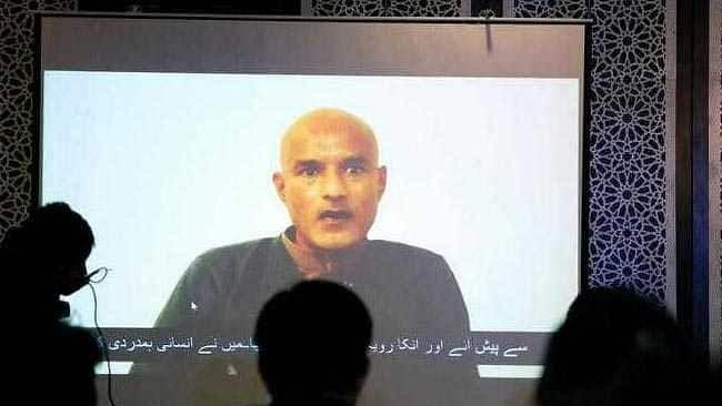 कुलभूषण जाधव से पाकिस्तान में मिले भारतीय अधिकारी, जानें क्या है कॉन्सुलर एक्सेस