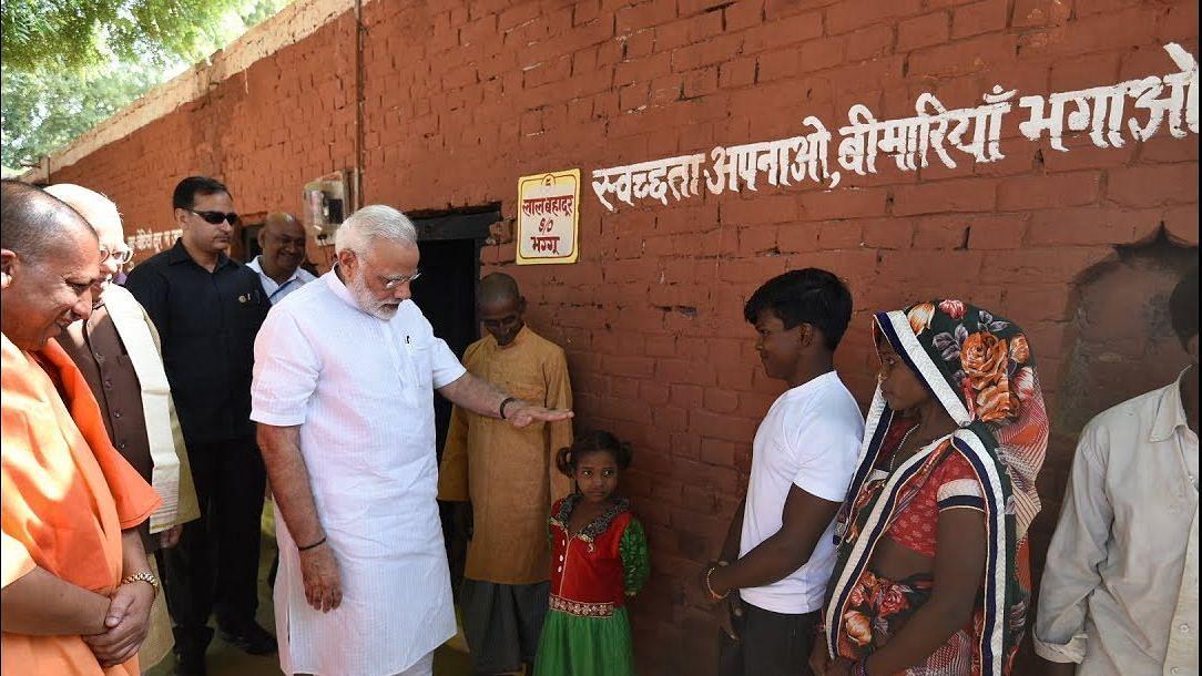 पीएम मोदी के संसदीय क्षेत्र में 'शौचालय' के नाम पर बड़ा घोटाला, कागज में ही पूरे कर दिए काम, मचा हड़कंप