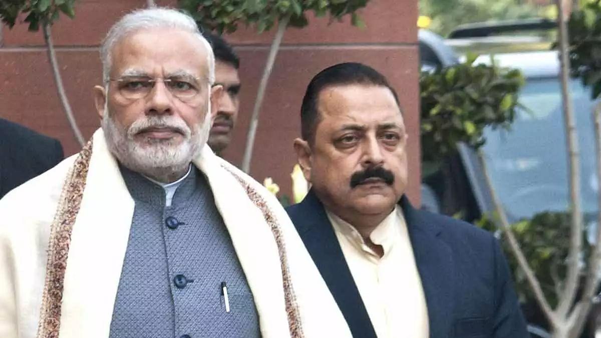 कांग्रेस सरकार द्वारा पारित संकल्प के सहारे पाकिस्तान के कब्जे वाले कश्मीर को भारत में मिलाएगी मोदी सरकार!