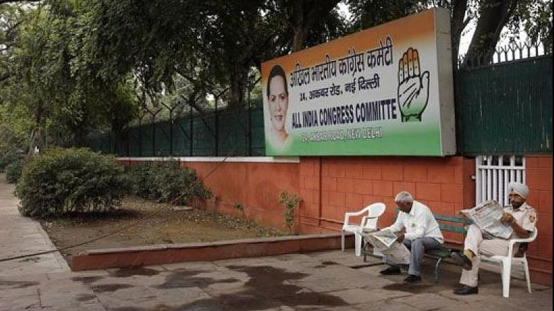 बड़ी खबर LIVE: उत्तर प्रदेश विधानसभा उपचुनाव के लिए कांग्रेस उम्मीदवारों का ऐलान