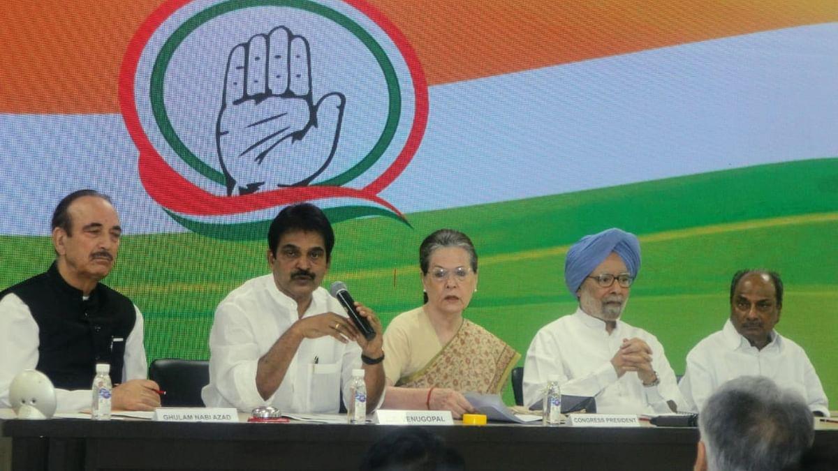 बदहाल अर्थव्यवस्था पर सोनिया गांधी ने जताई चिंता, कहा- दिशाहीन सरकार में निवेशकों का विश्वास डगमगाया