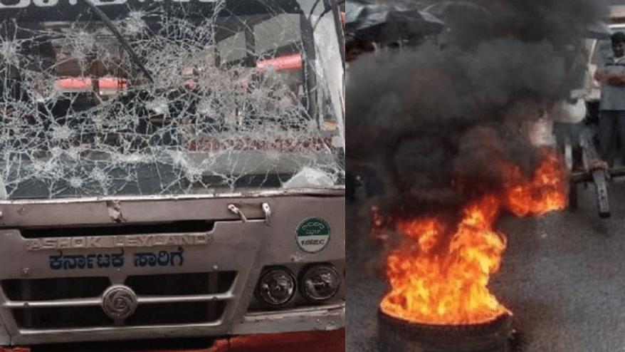 डीके शिवकुमार की गिरफ्तारी के विरोध में कर्नाटक में उग्र प्रदर्शन, कांग्रेस बोली- बदले की भावना से हुई कार्रवाई