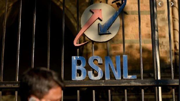 BSNL-MTNL  की उम्मीदों पर फिरा पानी, पीएमओ से मंजूरी के बावजूद वित्त मंत्रालय का पैसा देने से इनकार