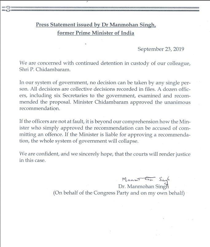 पूर्व पीएम मनमोहन सिंह ने चिदंबरम की हिरासत पर जताई चिंता, मुलाकात के बाद कहा- न्यायपालिका से इंसाफ का भरोसा