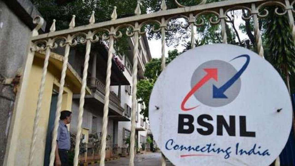 बीएसएनएल के 80 हजार कर्मचारियों को दिया जाएगा वीआरएस, काम चलाने के लिए की जाएगी आउटसोर्सिंग