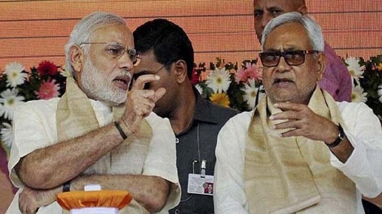 बिहार में टूटने के कगार पर बीजेपी-जेडीयू की दोस्ती, बीजेपी नेता बोले- सीएम की कुर्सी खाली करें नीतीश कुमार