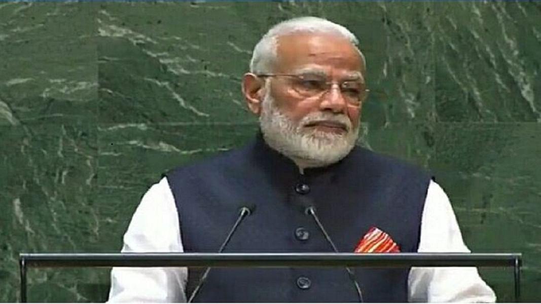 UNGA में पीएम मोदी का भाषण, गांधी-बुद्ध से शुरू कर अपनी पार्टी को मिले जनादेश के बारे में दुनिया को बताया