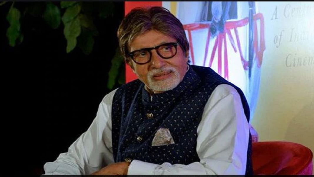 अमिताभ बच्चन को भारतीय सिनेमा का सबसे बड़ा सम्मान, 'दादा साहब फाल्के' से नवाजेगी मोदी सरकार