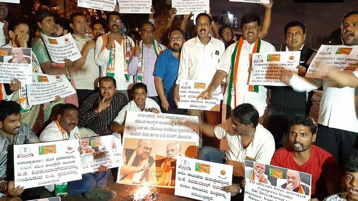 बड़ी खबर LIVE: डीके शिवकुमार की गिरफ्तारी के खिलाफ बेंगलुरू में कांग्रेस  का धरना, लगे मोदी-शाह के खिलाफ नारे
