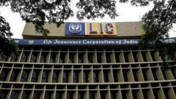 'जीवन के बाद भी' कैसे साथ देगी LIC, मोदी शासन में पीएसयू में लगाए 10.7 लाख करोड़, कई कंपनियां घाटे में