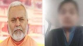 चिन्मयानंद कांड: कोर्ट पहुंची पीड़िता, बयान दर्ज होने के बाद गिरफ्तार होंगे  स्वामी?