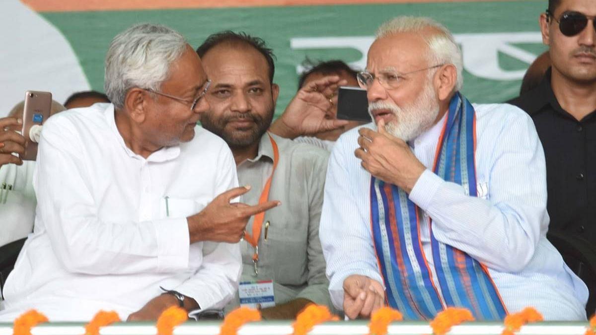 एनडीए में फूट! दिल्ली में बीजेपी के खिलाफ ताल ठोकेगी जेडीयू, सभी 70 सीटों पर  उम्मीदवार उतारने का ऐलान