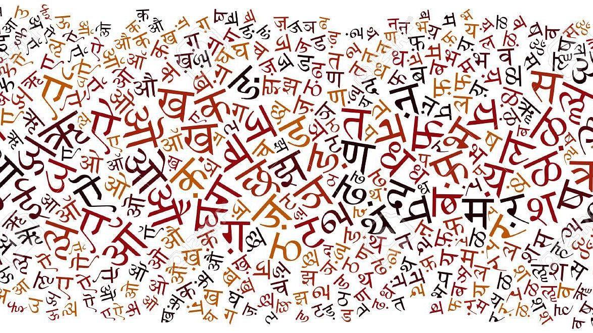 म्यांमार में हिन्दीः लोकतंत्र बहाली के बाद फिर जगी अपनी भाषा के लहलहाने की उम्मीद
