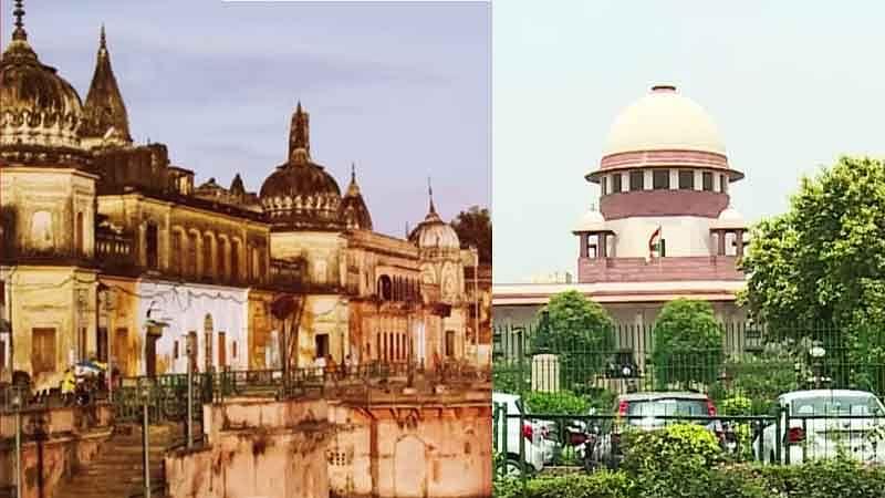 अयोध्या केस: सुनवाई के दौरान सुप्रीम कोर्ट नाराज, कहा-  तय कार्यक्रम के हिसाब से नहीं हो रही है चीजें