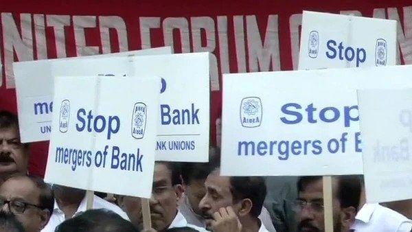 बैंकों के विलय के खिलाफ कर्मचारियों में उबाल, विरोध में संसद के सामने देंगे धरना