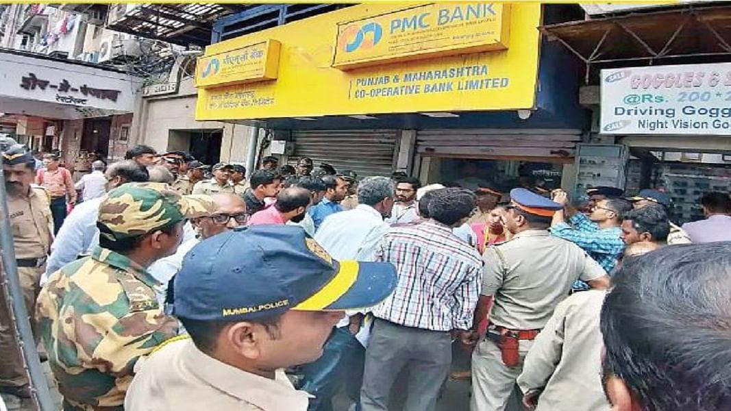 भारतीय बैंकों के जमाकर्ता दुनिया में सबसे असुरक्षित, आम आदमी की बचत की हिफाजत के लिए कोई वित्तीय ढांचा नहीं