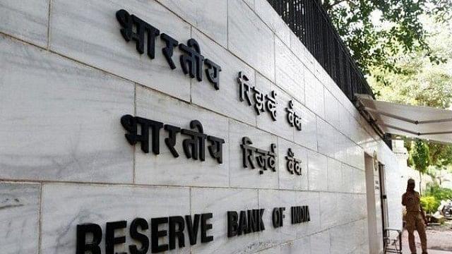 RBI ने घटाई जीडीपी वृद्धि दर, रेपो रेट में की 0.25 फीसदी की कटौती, जानिए आपको क्या फायदा होगा