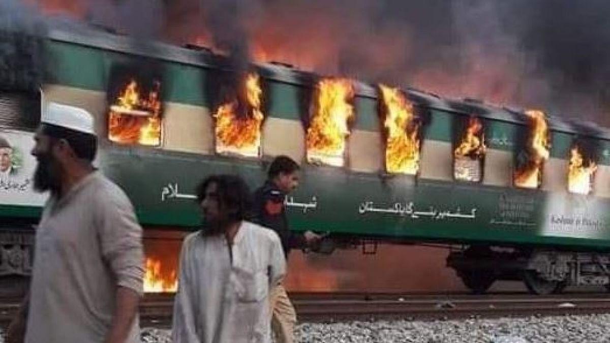 नवजीवन बुलेटिन: कराची-रावलपिंडी एक्सप्रेस में आग, 70 लोगों की मौत और अमेरिका ने जारी किया बगदादी की मौत का वीडियो