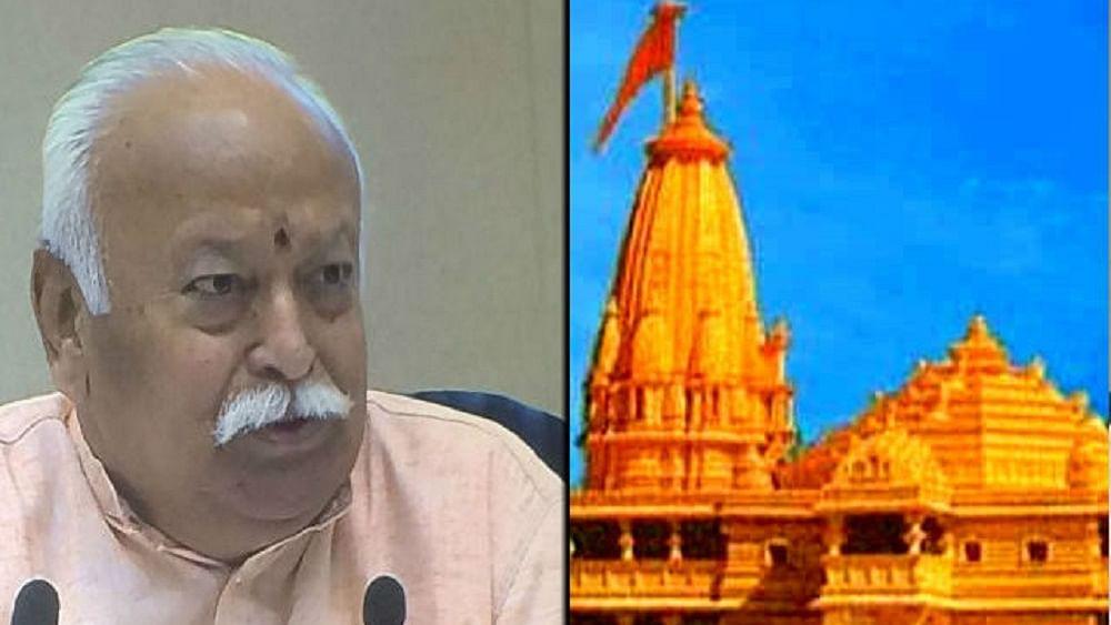 अयोध्या भूमि विवाद: फैसला आने से पहले RSS ने रद्द की 5 साल में एक बार होने वाली अहम बैठक, तेज हुईं अटलें