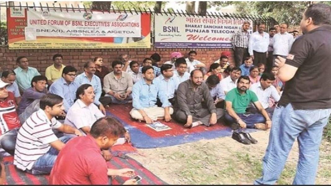 BSNL को बंद करने के सरकारी तर्क को कर्मचारियों ने किया खारिज, पीएम को पत्र में कहा- Jio से भी बड़ा हमारा नेटवर्क